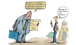 ΕΙΚΟΝΑ-Ελλάδα-Ευρώπη-ανεργία